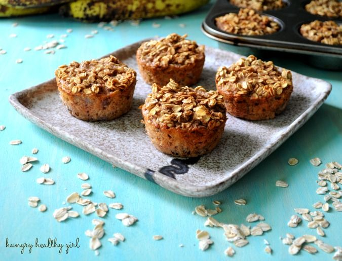 Baked Banana Oatmeal Muffins- just oats, baking powder, cinnamon sugar, banana, egg, vanilla, and milk! Top with honey and jam..Mmmmm
