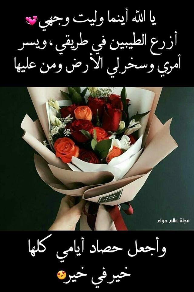 Pin By Safaa Ibrahim Eid On Islam Islam Slg