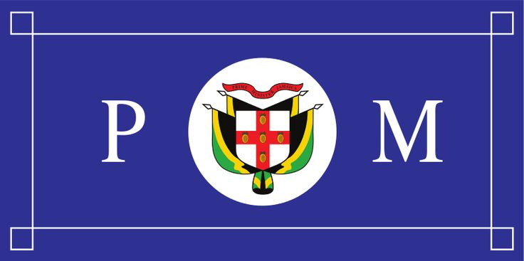 Standard of the Prime Minister of Jamaica.svg