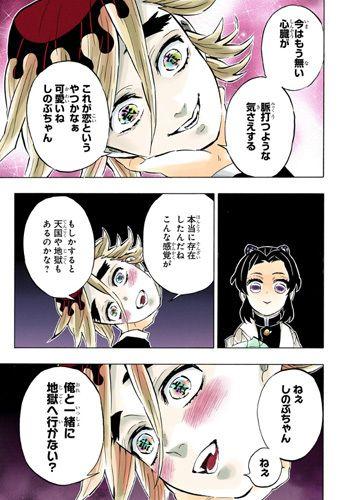 アニメ エロ 漫画 7つ