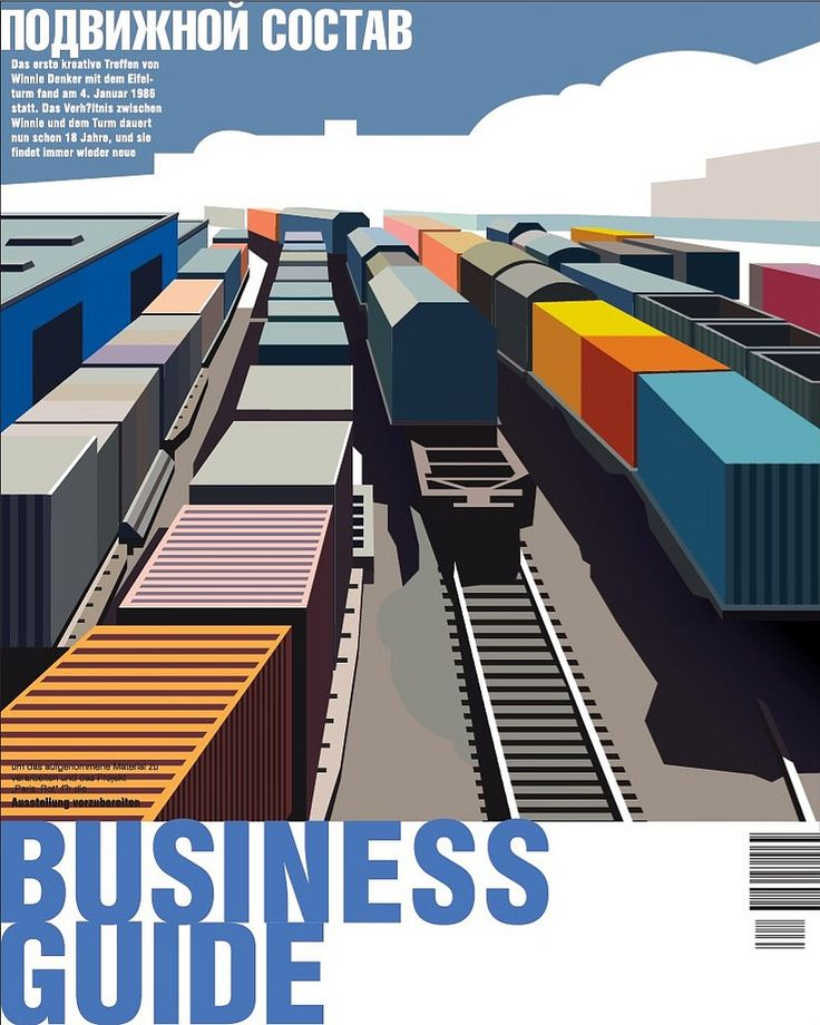 © Maria Zaikina, cover illustration for Kommersant Business Guide
