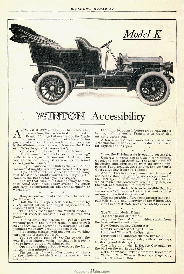 The automobile advertising