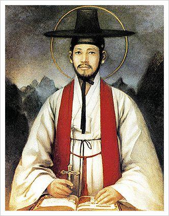 김대건 신부 성지 - Google 검색