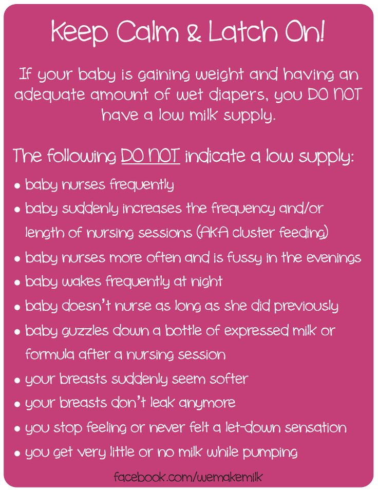 Breastfeeding: These show you DO NOT have a low milk supply
