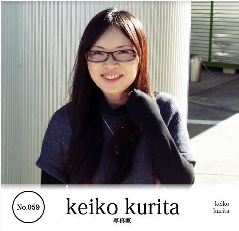 2003年から07年までロンドンに留学し、写真を勉強していた写真家keiko kurita。96年のイギリス初訪問から、マンチェスター・ユナイテッドファンへの扉は開かれていました。サッカーと国旗の関係、写真作品との関係とは。マンUから始まりマンUに終わる、イングランドサッカーストーリー。