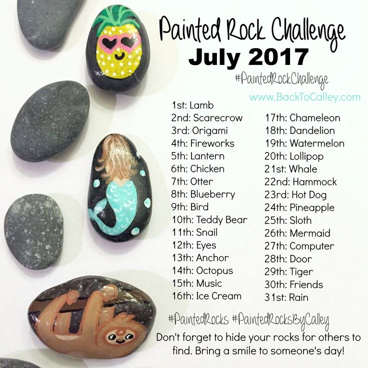 Join the July 2017 Painted Rock Challenge. Hide your rocks around town for others to find and bring a smile to someone's face. #PaintedRockChallenge #PaintedRocksByCalley #PaintedRocks