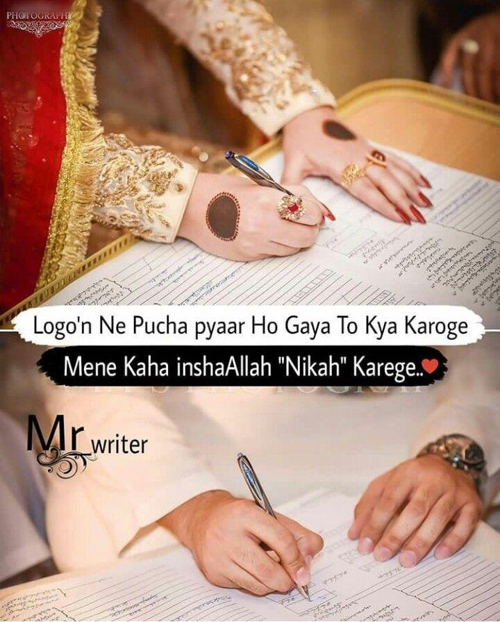 Inshallah nikah krenge 🌎 Muslim love quotes, Islamic