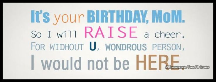 Birthday Quotes For Mom From Son – funny inside | Best Quotes 2016