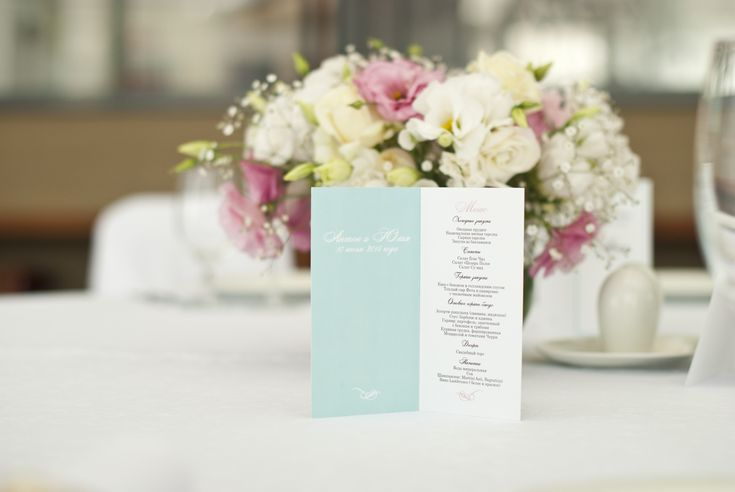 メニューだけではもったいない!注目度抜群の結婚式のメニュー表デザインとアイデア