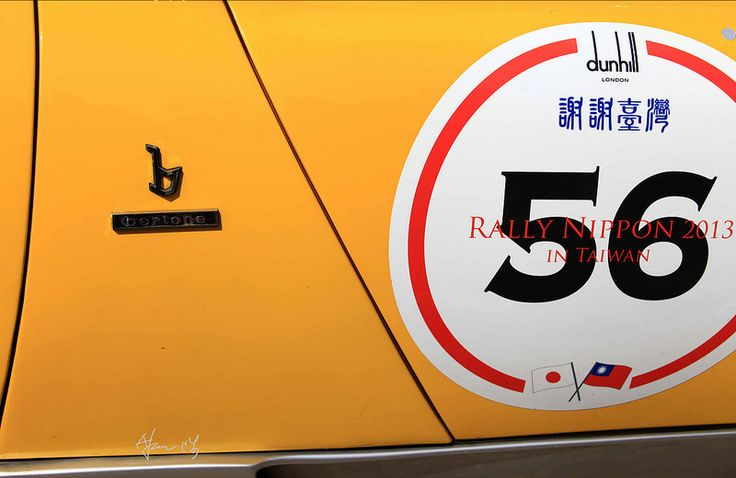 NO:56 ,年式:1971年, 車種:LAMBORGHINI_ ISLERO ,駕駛:K.HAYASHI , A.HAYASHI