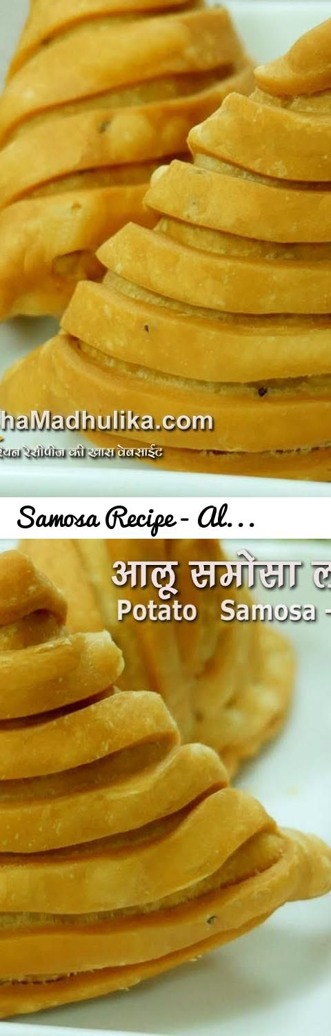 Samosa Recipe - Aloo Samosa Striped- खस्ता लहरिया आलू समोसा - Crispy & Spicy Samosa... Tags: Punjabi Aloo Samosa, aloo samosa recipe in hindi, samosa step by step, aloo samosa recipe video, aloo samosa recipe pakistani, Samosa With Spicy Potato Filling, easy samosa recipe, samosa dough recipe, vegetable samosa recipe, vegetarian samosa recipe, best samosa recipe, street style aloo samosa recipe, jain samosa recipe, bengali singhada recipe, halwai style samosa, quick and easy samosa recipe…