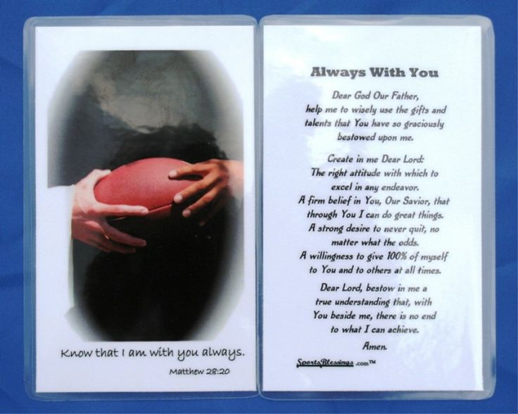 Laminated Football Prayer Card (LSCFB) | MonsterMarketplace.com