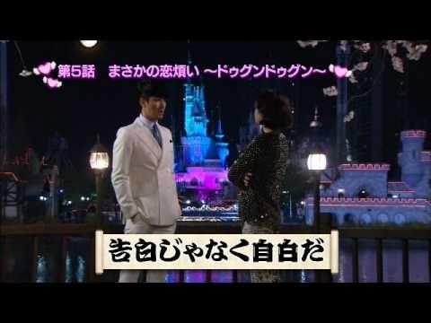「最高の愛」DVDtwitterキャンペーン動画第2弾 恋はオラオラ!編 - YouTube