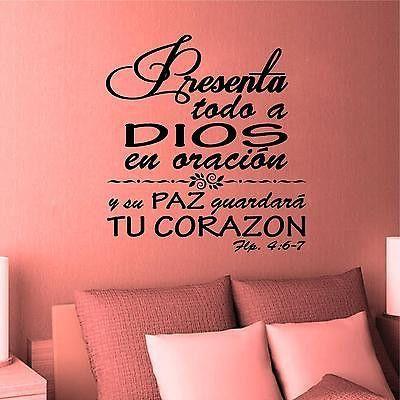 Spanish Wall Decals. Vinilos Decorativos. Versículo de la biblia: Filipenses 4:6-7
