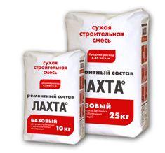 ЛАХТА ремонтный состав базовый http://www.ssient.ru/katalog/gidroizoljacija/rastro/lahta/lahta-remontnyj-sostav-bazovyj