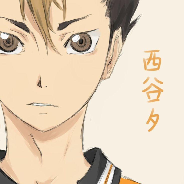 Haikyuu Nishinoya Manga: Haikyuu!! One Shots - Nishinoya Yuu