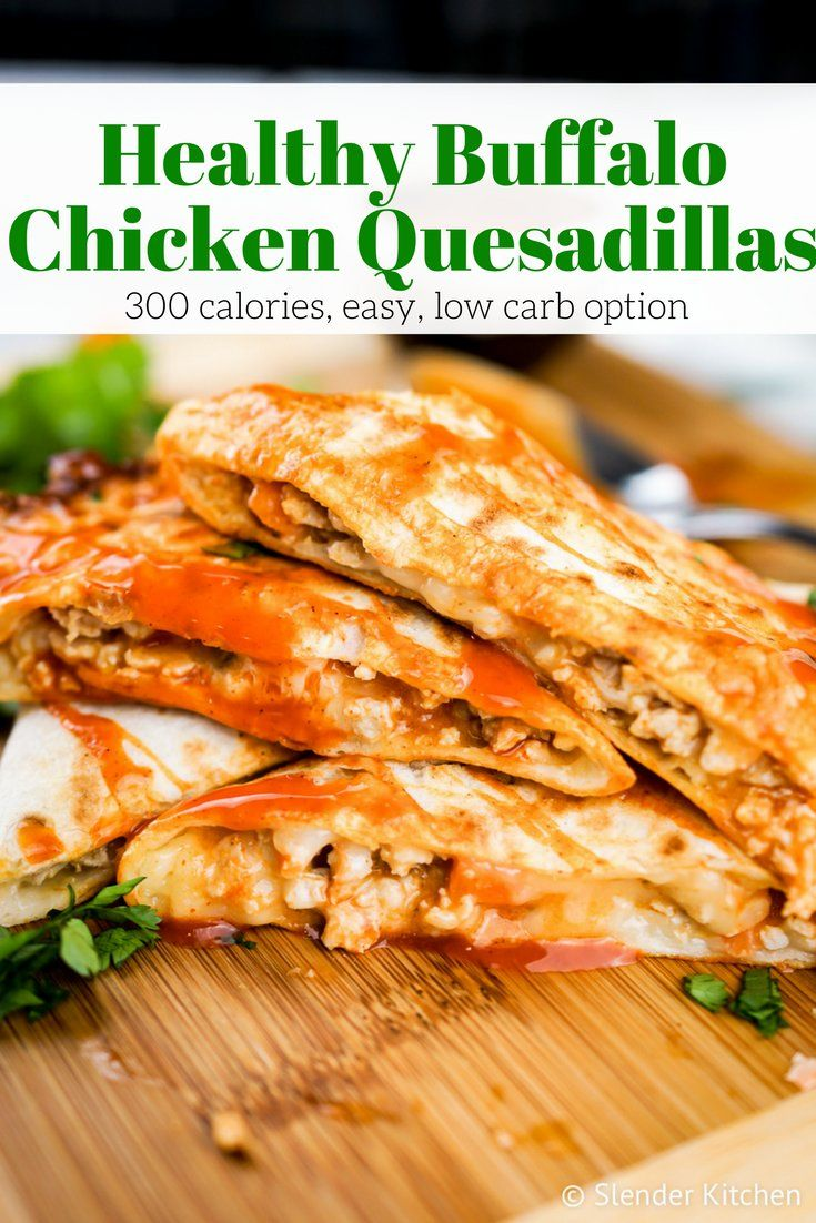 Healthy Buffalo Chicken Quesadillas - Slender Kitchen. Just 316 Calories and 4 Weight Watchers Freestyle SmartPoints. Ready in 20 minutes and so delicious #weightwatchers #lowcarb #chicken #quesadillas #healthyrecipes