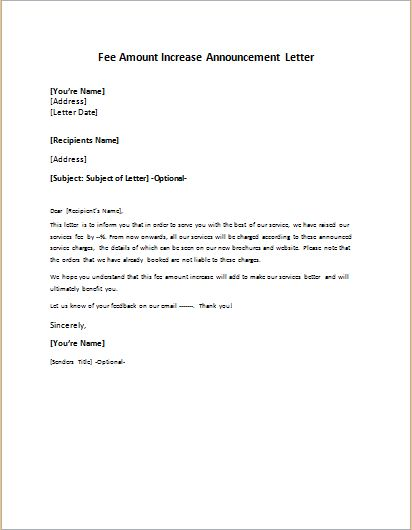 service amount increase announcement letter