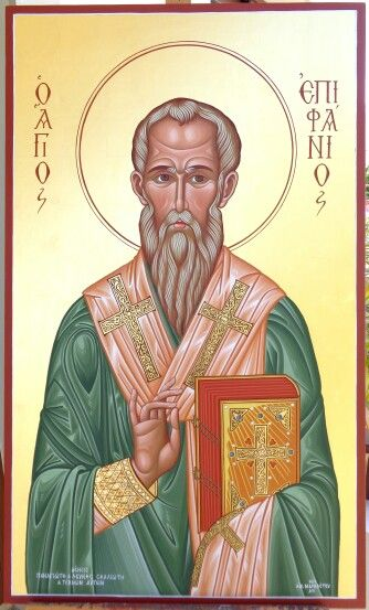 St.Epiphanios bishop of Cyprus 120 x 60 cm gold leaf 23k By www.anatasipsixis.com