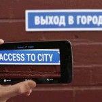 Google Translate App Just Got Even Better