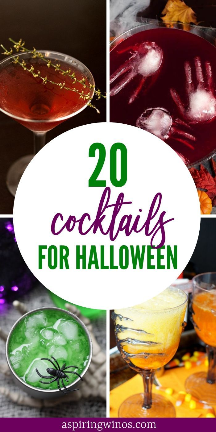 Spooky Halloween Cocktails   – All Things FOOD!
