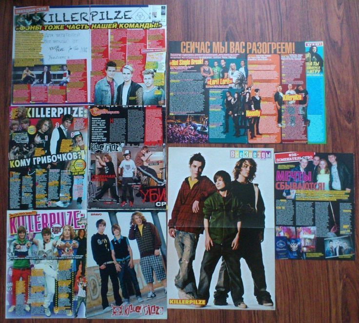 KILLERPILZE Posters Articles Clippings | eBay