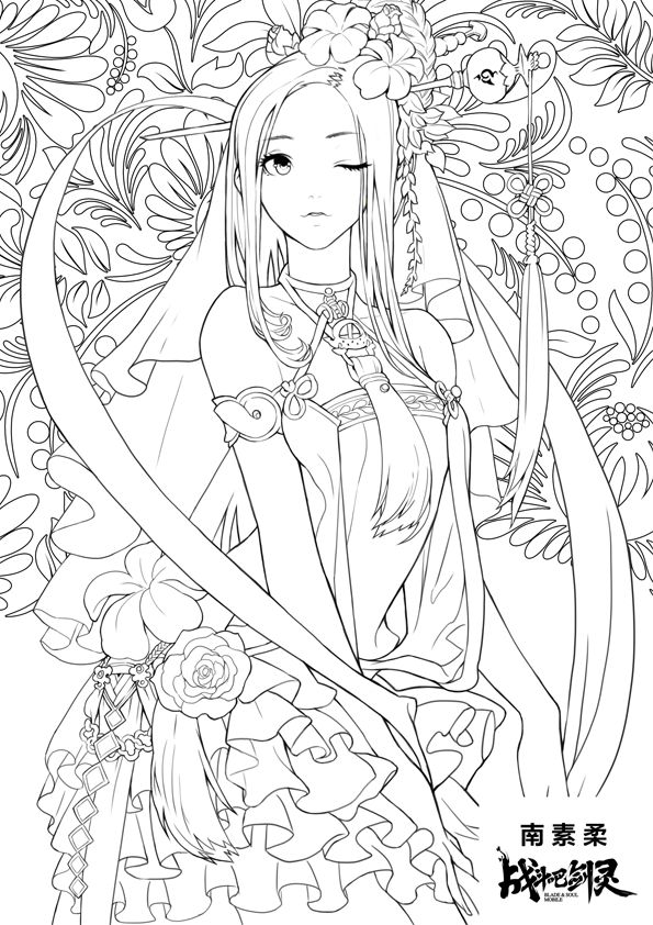 1759 Best Images About Art Coloring Pages On Pinterest
