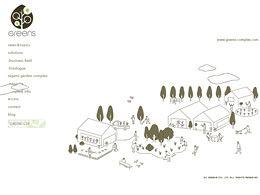 造園|外構|エクステリア|空間デザイン|金沢市の緑と花の専門家=GREENS(グリーンズ)