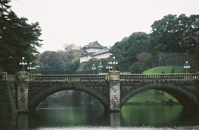 Tokyo, Japan - Imperial Palace