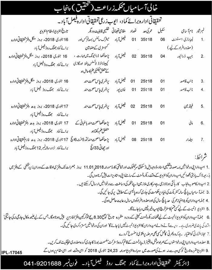 Agriculture Department Jobs 2017 In Faisalabad For Assistant And Driver http://www.jobsfanda.com/agriculture-department-jobs-2017-faisalabad-assistant-driver/