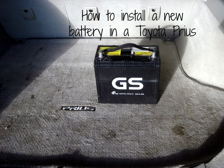 How to Change A Prius Battery 12V Battery Replacement