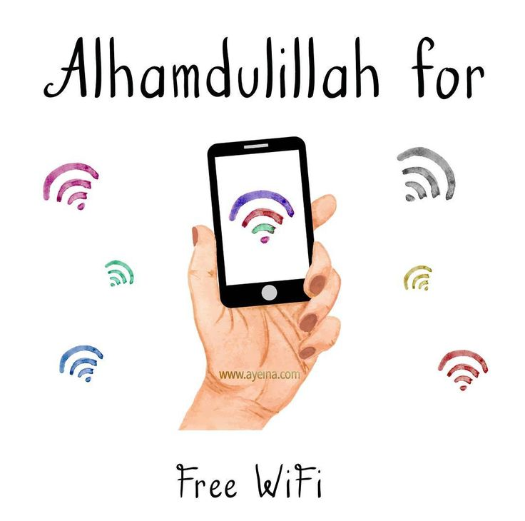63. Alhamdulillah for free wifi. #AlhamdulillahForSeries