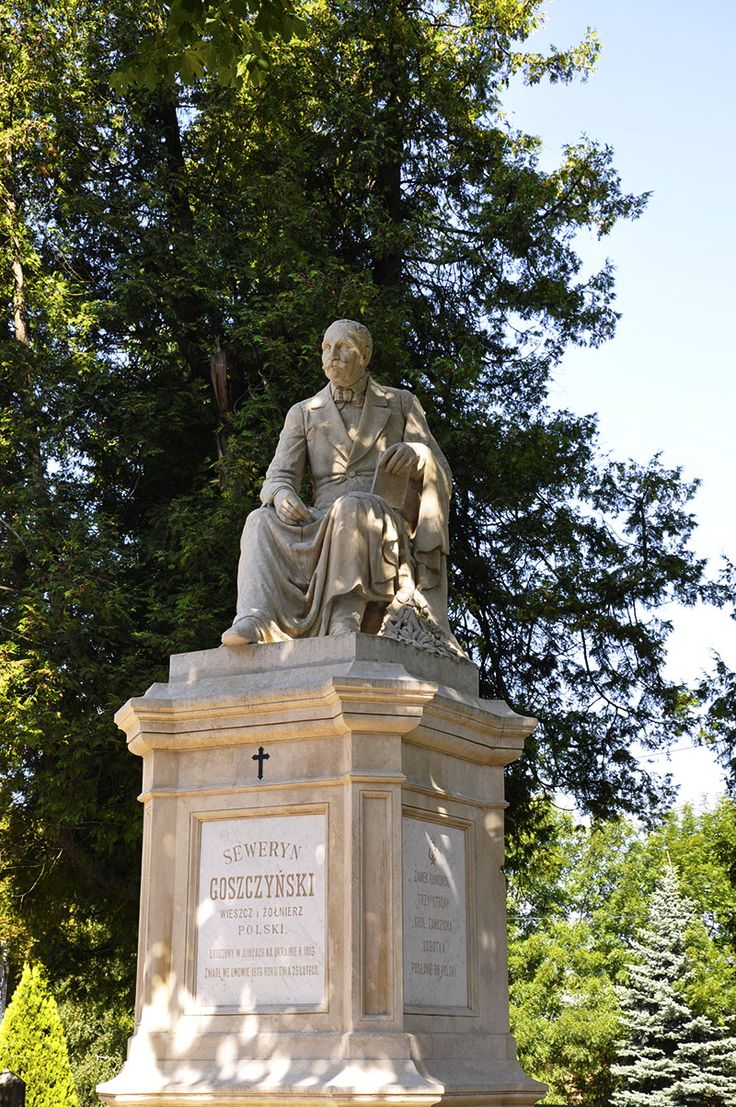 Lychakiv Cemetery, Lviv