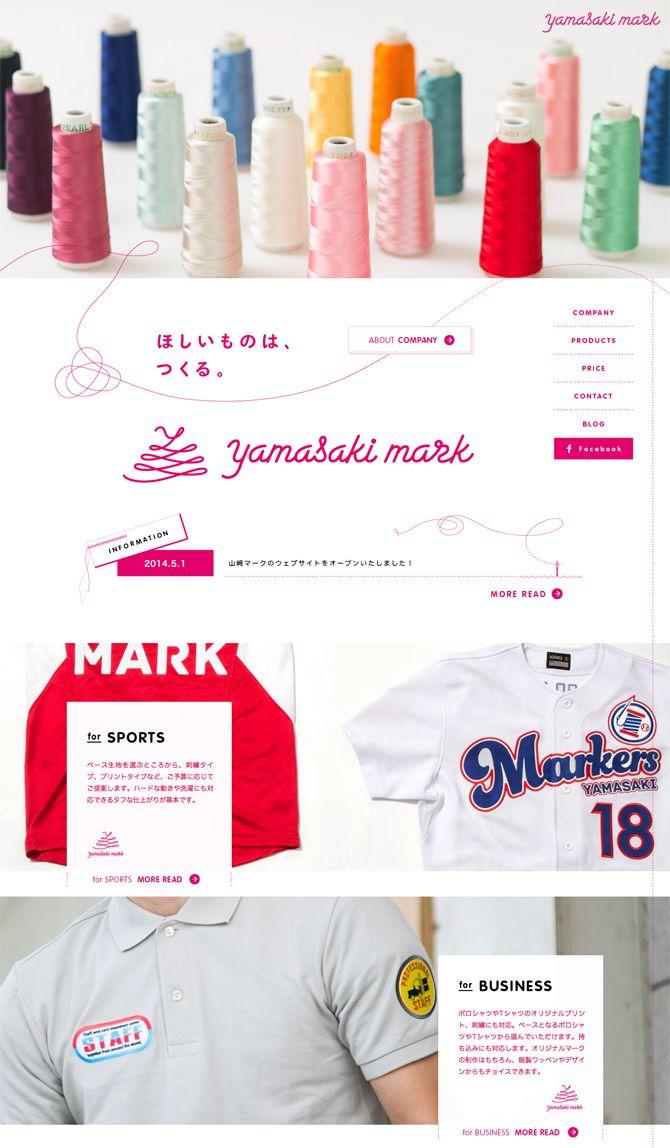 Web http://www.yamasaki-mark.jp/