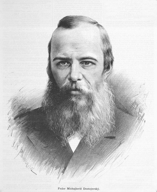 достоевский ф.м. 125 лет со дня рождения
