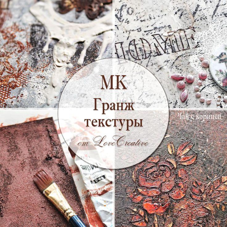 Hand Made by Alesanalovesky: Полезные мастер классы