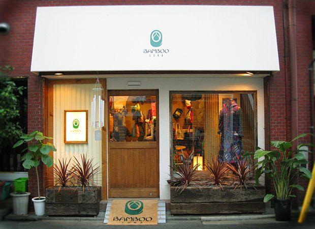 アウトドアファッション総合通販サイト BAMBOO Ville