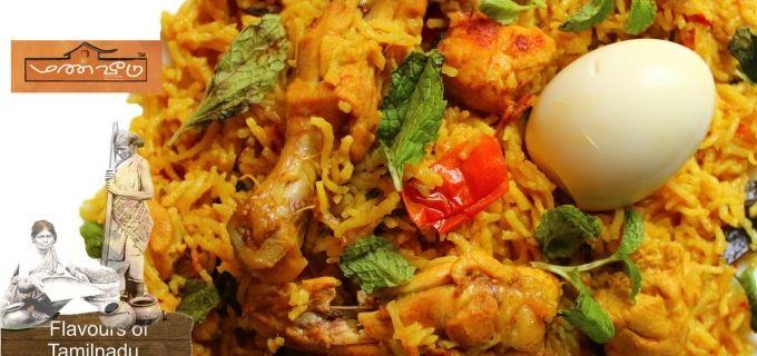 "LOGiN Voucher | Deal - 45% Off on ""Biryani Combo""@ Munveedu Adyar"