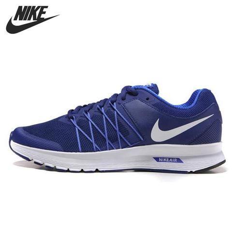 NIKE AIR RELENTLESS 6 MSL Men's Running Shoes Sneakers