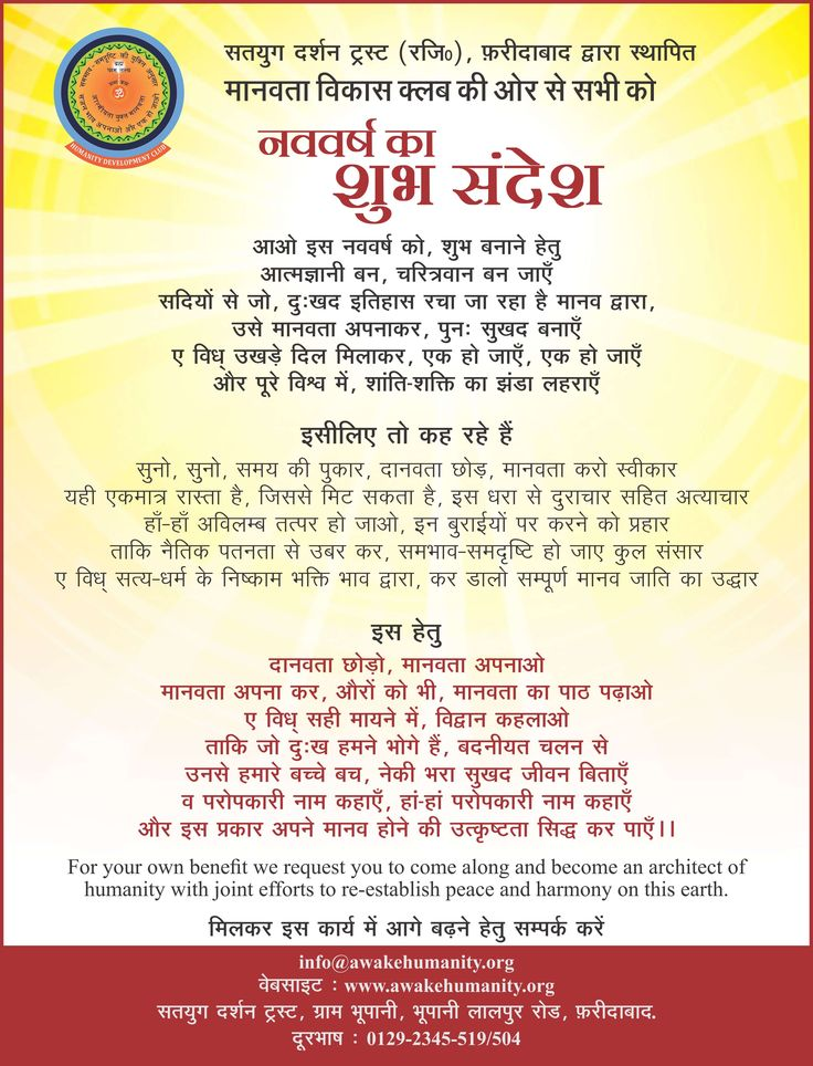 Wish you all a very Happy and Peaceful New Year 2017.  Everyone must read & share the message and with joint efforts make it possible to re-establish peace & harmony on this earth.