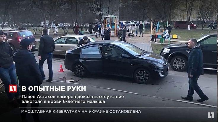 Клейменов сбежал, Павел Астахов взялся защищать дело  6 летнег мальчика