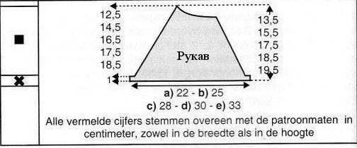 11ruk (504x210, 25 Kb)