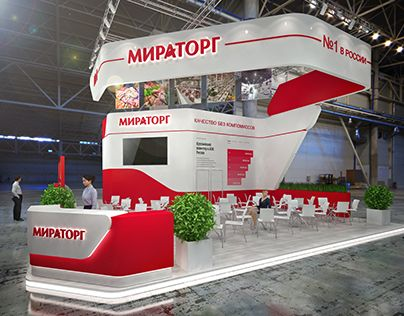 """Check out new work on my @Behance portfolio: """"Мираторг"""" http://be.net/gallery/58343241/miratorg"""