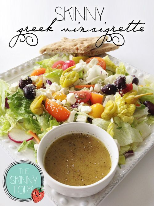 Skinny Greek Vinaigrette — A healthier take on a classic that will help get and keep you beach ready for the summer!