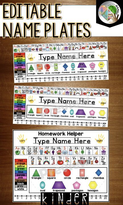 Editable Kindergarten Desk Helpers | Editable Kindergarten Desk Nameplates | Student Homework Helper | Homework Folder | Editable Student Desk Helpers | Editable Student Desk Nameplates | Student Nametags | Student Name Tags | Back to School Resources | Editable Desk Plate | By Teacher Jeanell