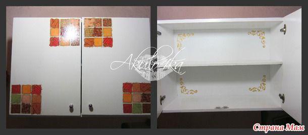 Реставрация старых кухонных шкафов
