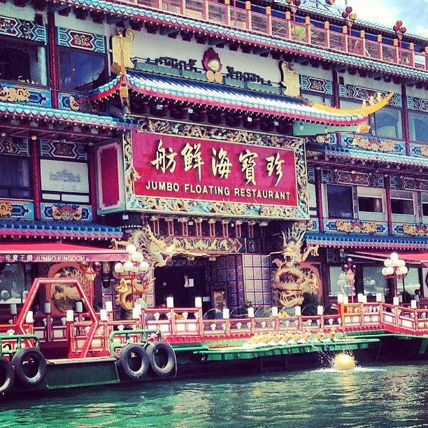 Aberdeen's famous Jumbo Floating Restaurant, one of the world's largest; #HongKong