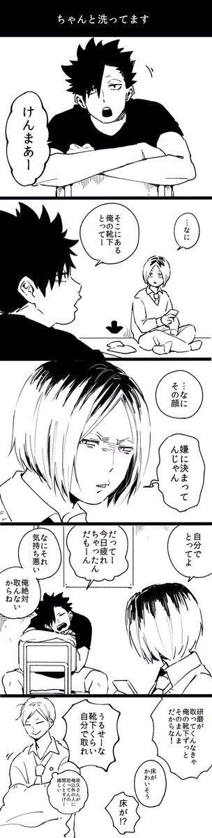 こ〜(@z8koo)さん | Twitter
