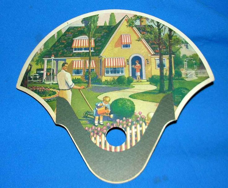 This fan is dated May 22, 1930, and was a give-away piece at the 14th Annual Rebekah Convention in Newton Iowa. The fan is a wonderful full color lithograph of a happy family in front of their lovely home - their car is in the driveway, and the Dad is mowing with his newfangled push mower!