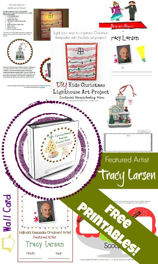 Are you ready for the next installment in the Exploring Hallmark Keepsake Ornament Artists FREE monthly series? Then let's learn about the creative talents of Tracy Larsen in this month's featured Artist Pack! Come get your FREE artist lessons pack today and start learning about the style and techniques of this special Hallmark Keepsake Ornament Artist! #hallmark #KeepsakeIt
